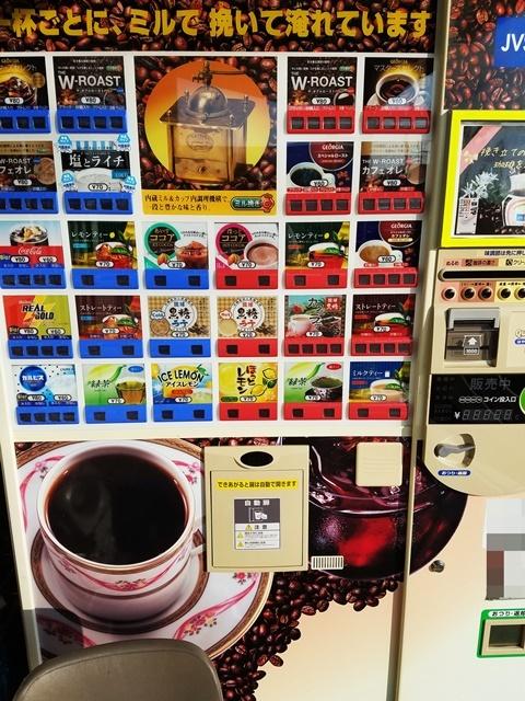 黒糖自販機1-1