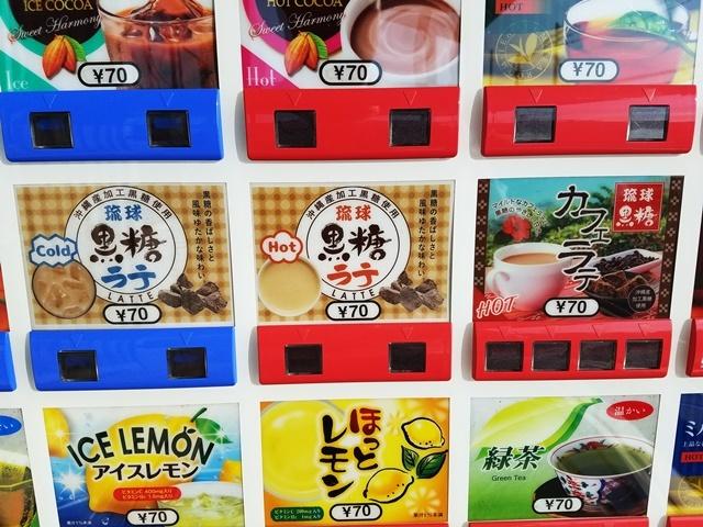 黒糖自販機1-2