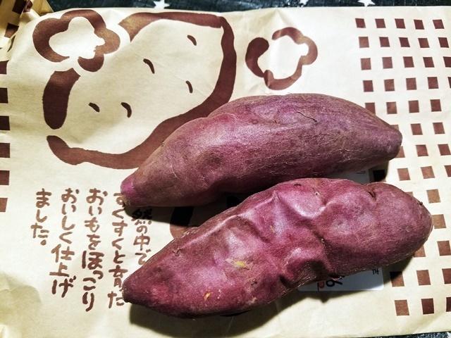 焼き芋1-2