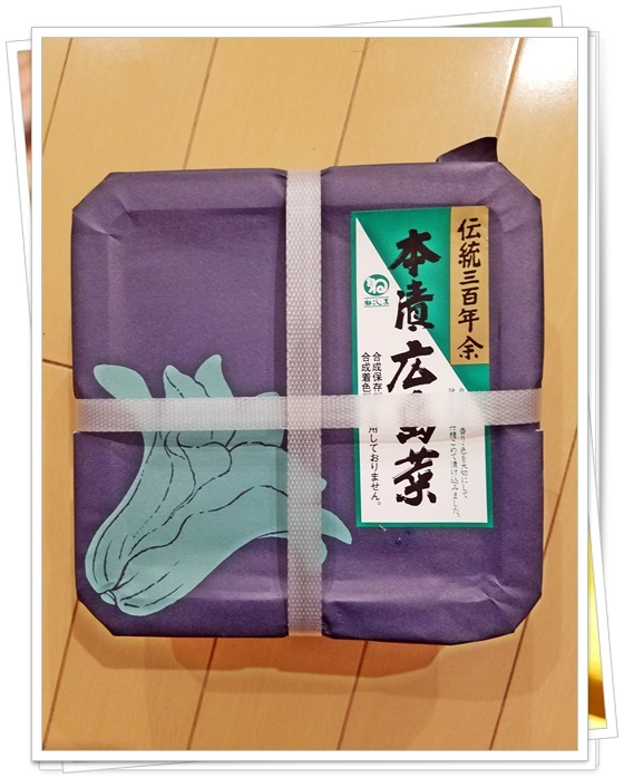 広島贈り物5-5