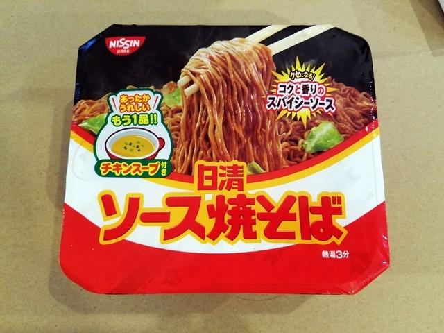 日清ソース焼そば1-1