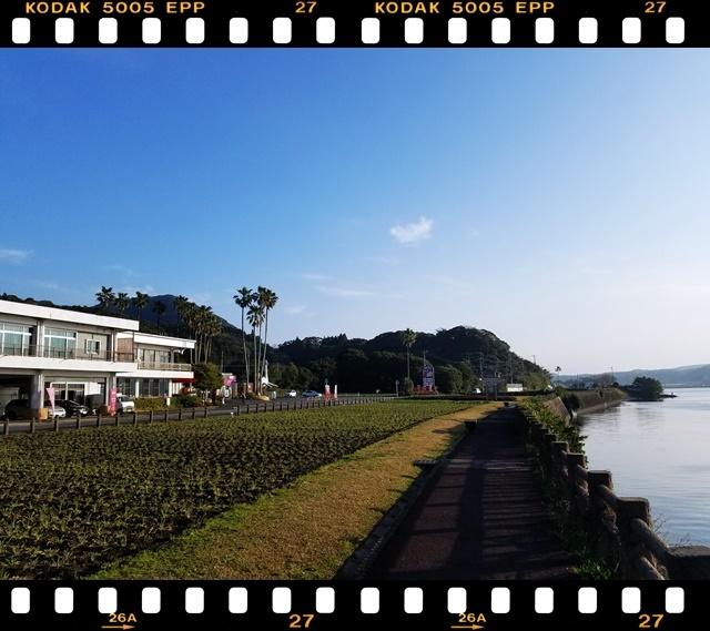 池田湖1-1