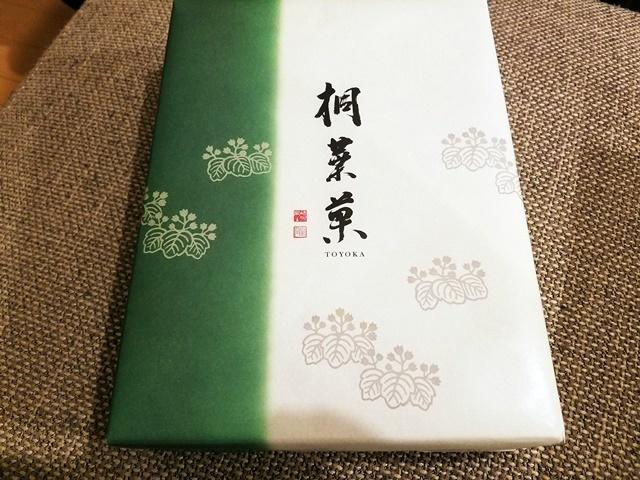 広島銘菓1-2