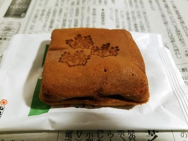 広島銘菓1-3