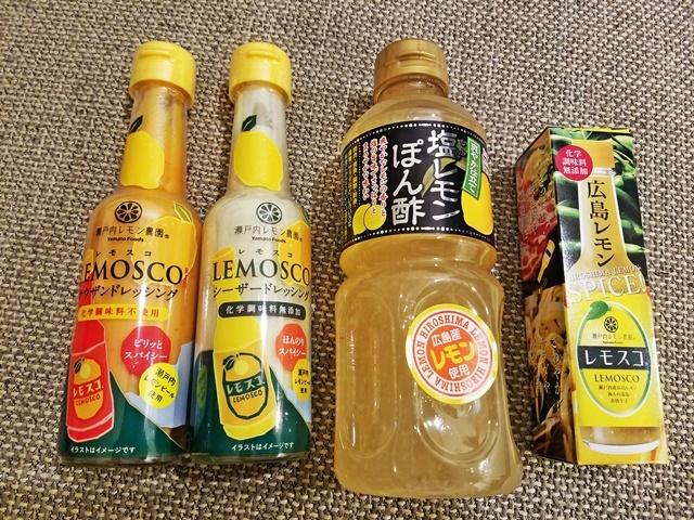 広島銘菓1-4
