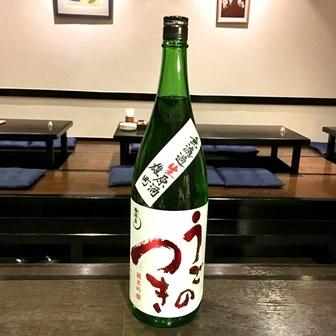純米吟醸 雨後の月 雄町 無濾過生原酒