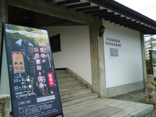 苅田町歴史資料館