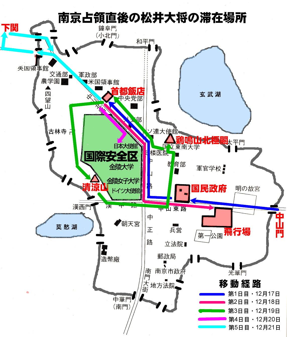 南京占領直後の松井大将の場内移動経路