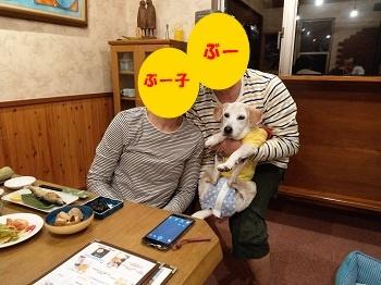 18_09_19_14.jpg
