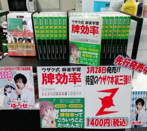 牌テンション 京都駅前店