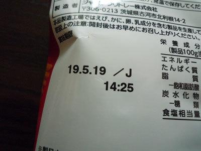 j1223g.jpg