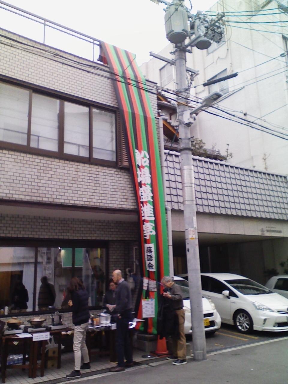 2019_01_25_「船場盛進堂」_1