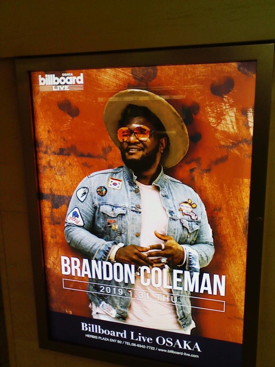 2019_01_31_Brandon_Coleman