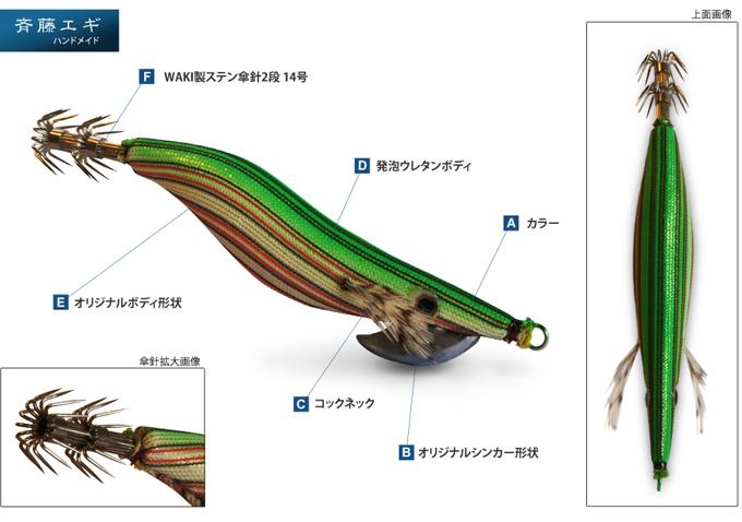 product1-m.jpg