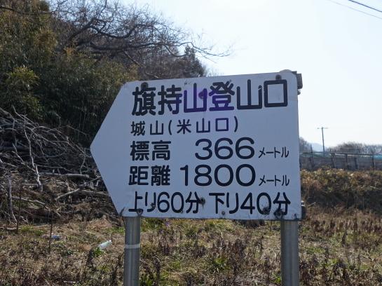 hatamoti19320002.jpg