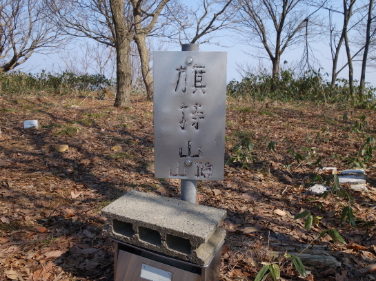 hatamoti19320022.jpg
