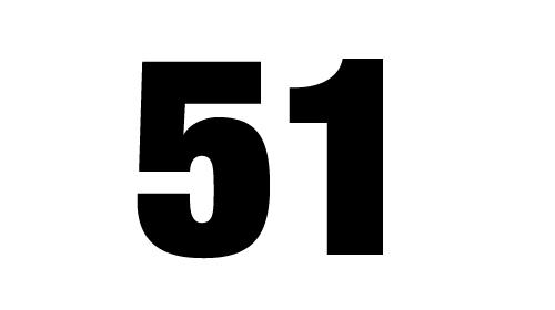 背番号51