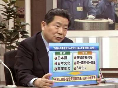 「移民1000万人受入れ計画」中川秀直氏