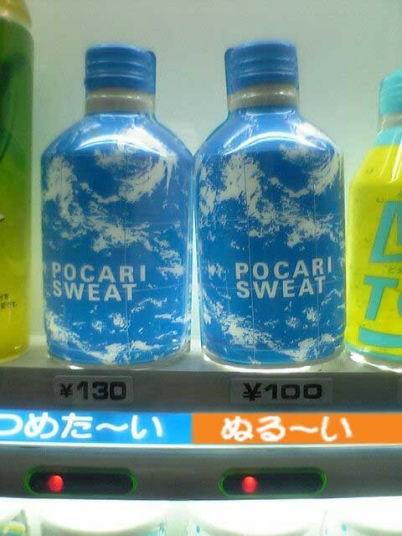 jihanki1-nurui1.jpg