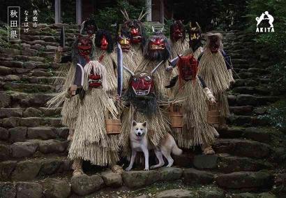 泣く子はいねがぁ 秋田犬とともに秋田県の観光ポスター