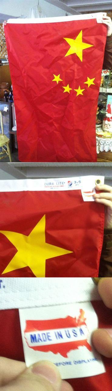 中国国旗(アメリカ製)