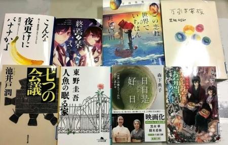 0109新刊