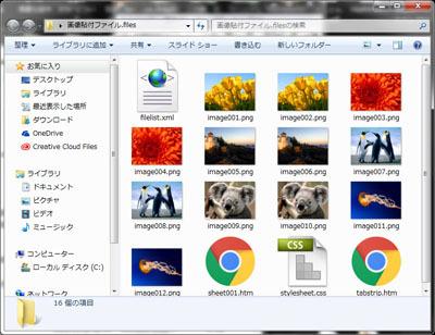 blg_20181225-7.jpg