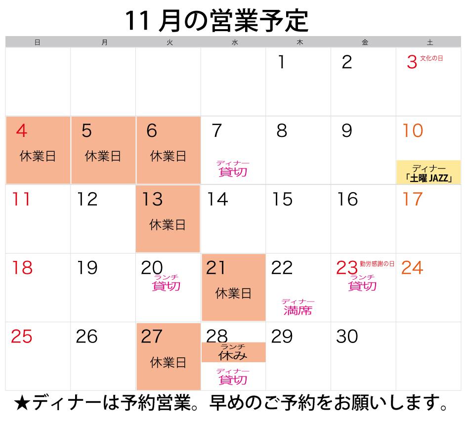 11gatu2018_2.jpg