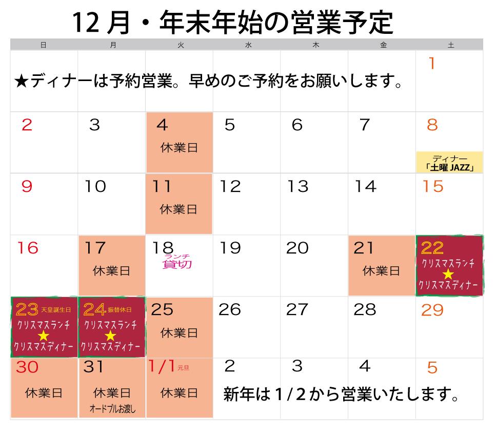 12gatu2018.jpg
