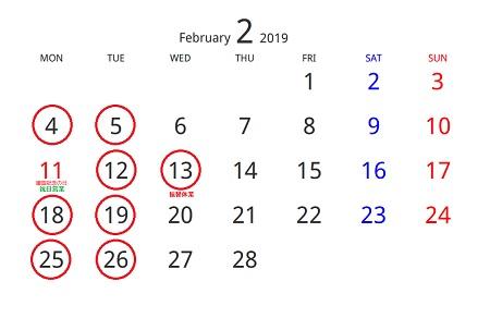 201902カレンダー