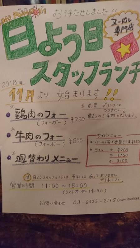 201810291045317a3.jpg