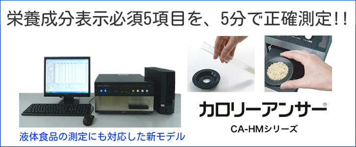 CATOP2-2
