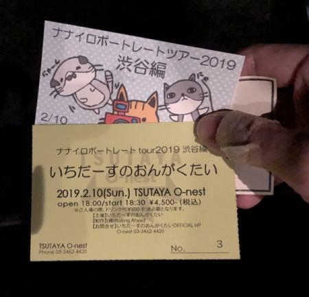 2019_0211chiyo06.jpg