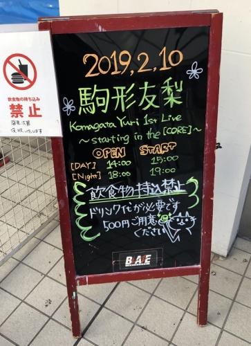 2019_0211yuri06.jpg