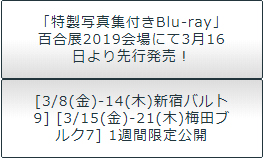 2019_0220k03.jpg