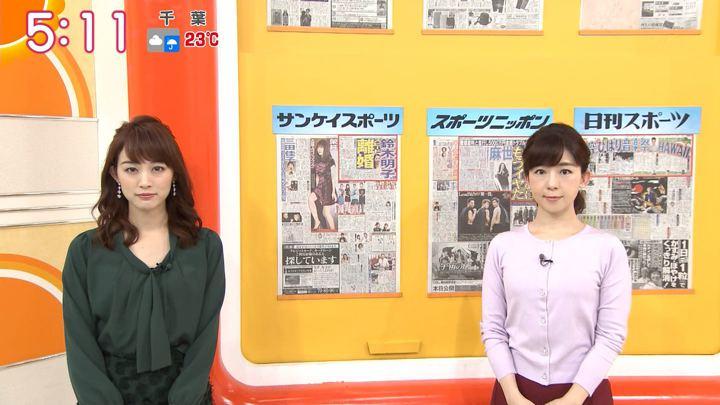 2018年10月12日新井恵理那の画像02枚目