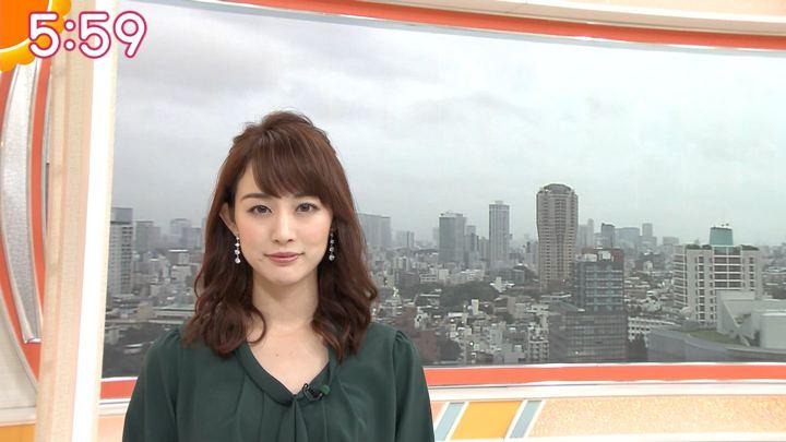 2018年10月12日新井恵理那の画像13枚目