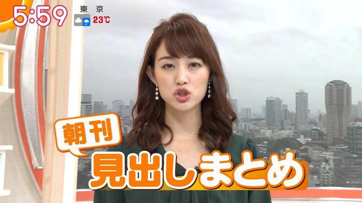 2018年10月12日新井恵理那の画像14枚目