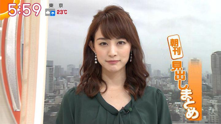2018年10月12日新井恵理那の画像15枚目