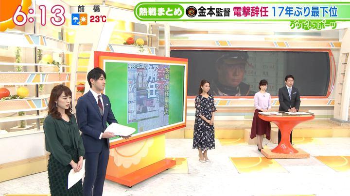 2018年10月12日新井恵理那の画像18枚目