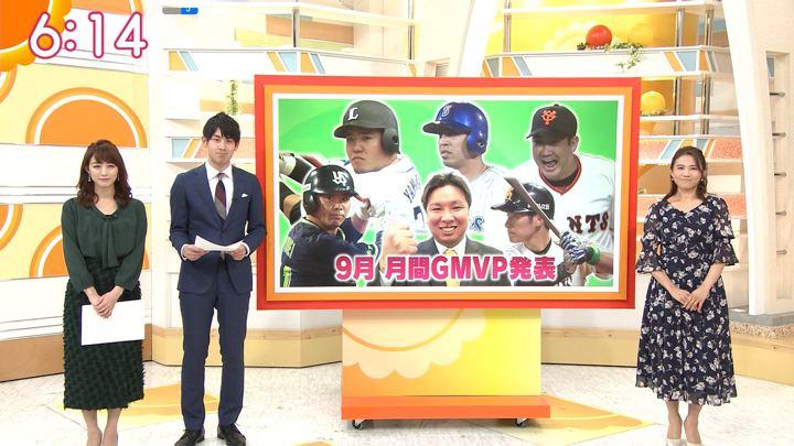 2018年10月12日新井恵理那の画像19枚目