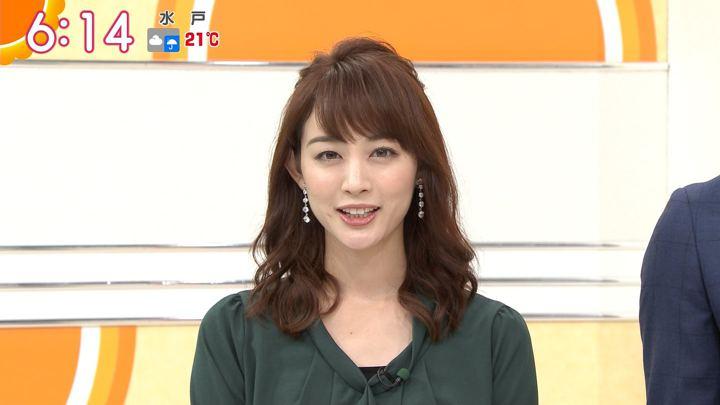2018年10月12日新井恵理那の画像20枚目