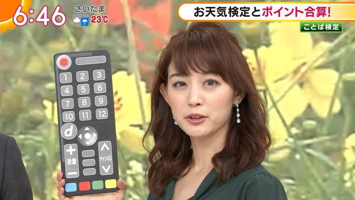 2018年10月12日新井恵理那の画像26枚目