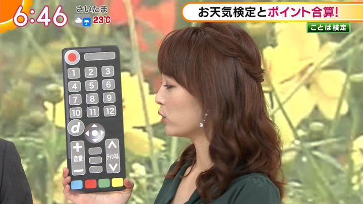 2018年10月12日新井恵理那の画像27枚目