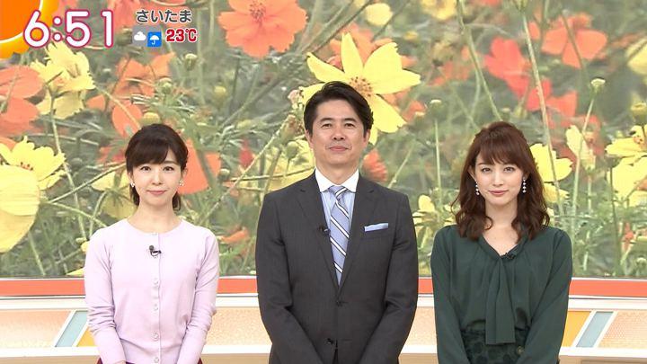 2018年10月12日新井恵理那の画像32枚目