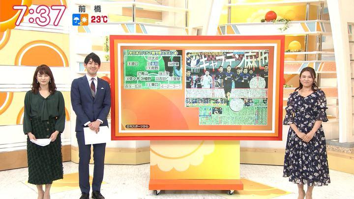 2018年10月12日新井恵理那の画像33枚目