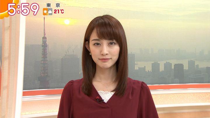 2018年10月16日新井恵理那の画像09枚目