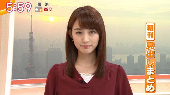 2018年10月16日新井恵理那の画像10枚目