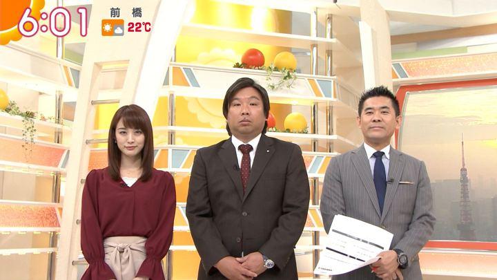 2018年10月16日新井恵理那の画像11枚目