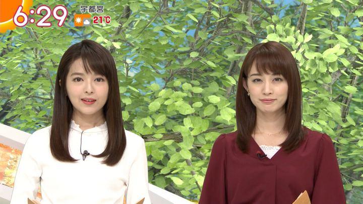 2018年10月16日新井恵理那の画像13枚目